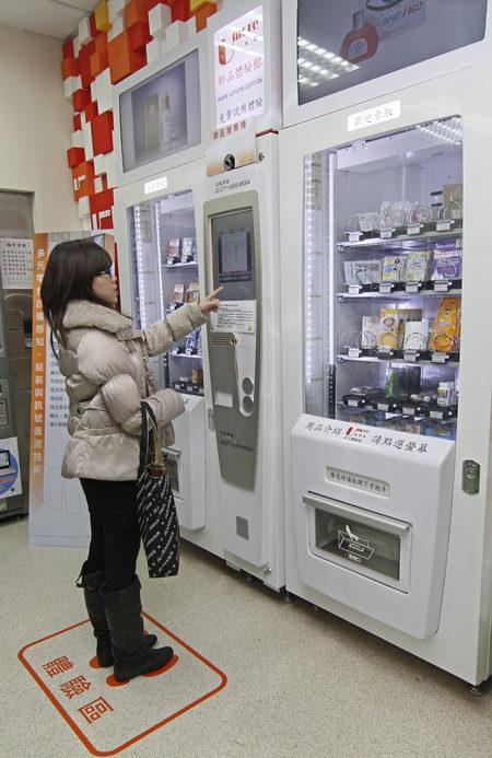 inteliegent vending machines